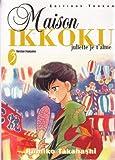 Maison Ikkoku, tome 3 - Juliette je t'aime