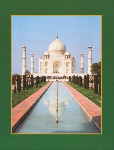 taj-mahal-journal-by-aun-ali-khalfan-2007-03-28