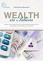 Il digiuno nell'Islam (Italian Edition)