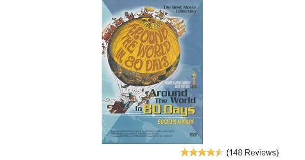 Around the World in 80 Days 1956 All Region, Import, English
