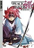 Peace Maker Kurogane - Vol.  1