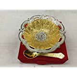 "M.G.R.J German Silver Bowl With Spoon Beautiful Precious Gift (Size : 5"" Inch)"