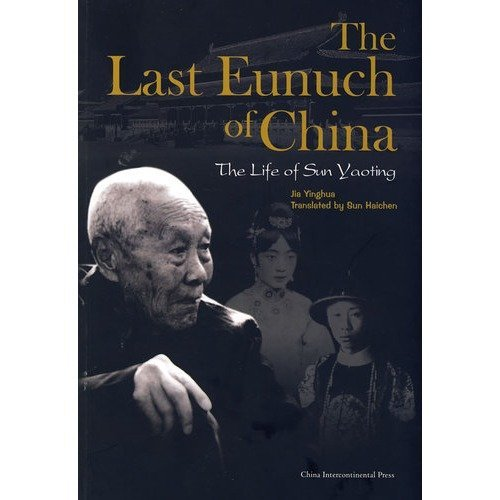 the-last-eunuch-of-china-the-life-of-sun-yaoting-by-jia-yinghua-2009-03-02