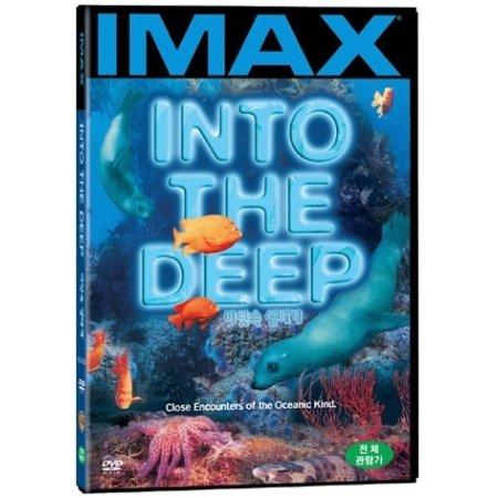 imax-into-the-deep-korea-edition-region-code-3