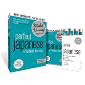 Perfect Japanese with the Michel Thomas Method (Hodder Education Publication)