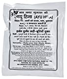 #3: Ayu Hina Henna, Black, 40 g (Pack of 5)