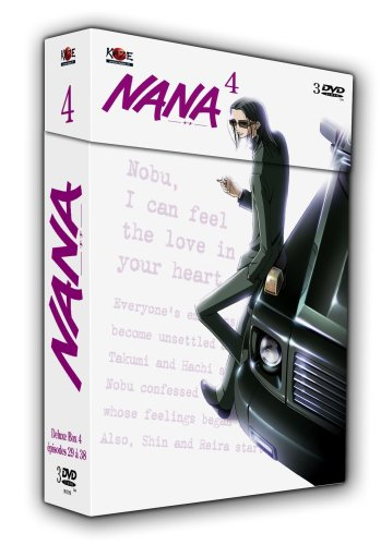 Nana Coffret 4/5 (édition collector) [Deluxe Box] [Deluxe Box]
