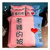 CSYPYLE Bettwäsche-Sets Kreative Nähte Chinesische Schriftzeichen Muster Komfortable Weiche Bettlaken Kissenbezug Schlafzimmer Bettwäsche Kit, 1,8 Mt