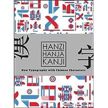 Hanzi Kanji Hanja : Graphic & Logo Design with Contemporary Chinese Characters
