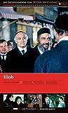 Hiob [2 DVDs]