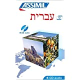 ASSiMiL Hebrew: Hebrew for English-speakers - Audio-CDs