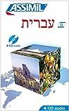 L'hébreu sans peine - CD (4) ; Enregistrements CD Audio (x4)