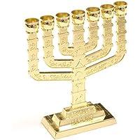 Dorado Jerusalén Portavelas decorativo Judaica 7 Rama Menorah Hanukkah Regalo
