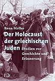 Der Holocaust der griechischen Juden: Studien zur Geschichte und Erinnerung - Rena Molho