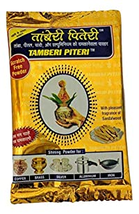 Tamberi Piteri (40gms, Orange) Pack of 30 Pouches