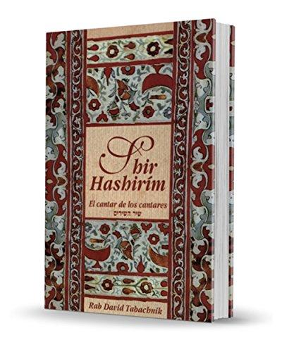 Shir Hashirim: El cantar de los cantares