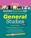 General Studies Manual Paper - 1 2nd Edition price comparison at Flipkart, Amazon, Crossword, Uread, Bookadda, Landmark, Homeshop18