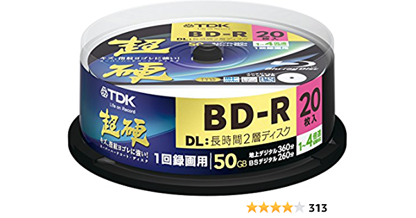 20 Tdk Bd R Dl 50gb Blu Ray Rohlinge Printable Discs Kamera