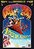 The Arabian Adventure [DVD]