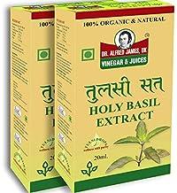 Dr Alfred James UK Natural Organic Tulsi Sat Drops Pure Consists No Artificial Preservatives 20 ML (Pack of 2)