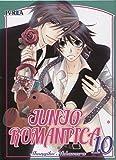 Libros Descargar en linea Junjo Romantica 10 (PDF y EPUB) Espanol Gratis