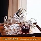Luxury glass 6 Tazas Cuadradas De Whisky, Tazas De Vino Extranjero, Tazas De Cerveza, Bebidas Espirituosas Y Tazas De Agua, Sección G 320 Ml
