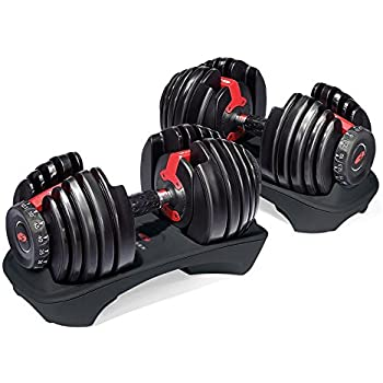 Bowflex 552i (2 Single Boxes), Manillar Ajustable Unisex – Adulto, Negro, L