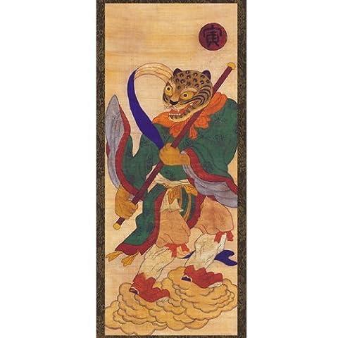 Chinesisches Sternzeichen Tiger 12 Schutzgottheiten Asien Korea Malerei Dekoration Wandverzierung Wandschmuck Kunstdruck