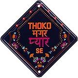 Happipress Thoko Car Sign/Car Sticker
