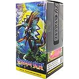 Pokémon Cartes Sun & Moon Booster Pack Boîte 30 Packs en 1 boîte Gardiens Ascendants (Islands Await You) + 3pcs Premium Card Sleeve Corée TCG