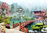 wandmotiv24 Fototapete Asien Dorf Japan S 200 x 140cm - 4 Teile Fototapeten, Wandbild, Motivtapeten, Vlies-Tapeten Bonsai-Baum, Kirschblüte, Fresko M1072