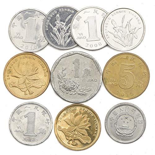7c1cd8f327 10 vecchie monete dalla Cina ufficialmente la Repubblica popolare cinese  (RPC) asiatico da collezione