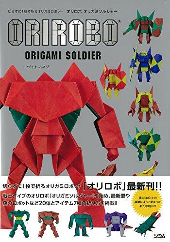 Buy Origami Books Set 3D Origami Paper Folding Fun Children Hand ... | 500x350