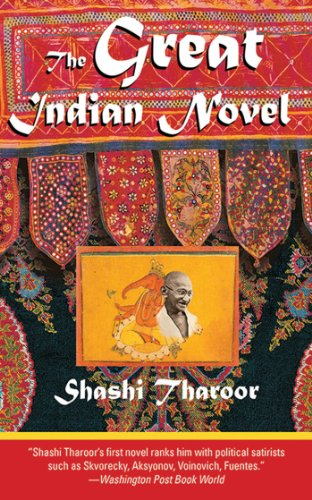 Book cover for The Great Indian Novel