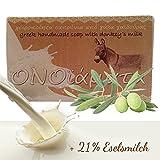 Eselsmilchseife mit 21% Eselsmilch und Olivenöl handgefertigte Seife 1er Pack (1 x 100 g) -  Naturseife aus Griechenland zum Baden Duschen Körperpflege