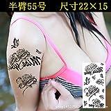 tzxdbh Autocollants de Tatouage imperméables Durable série de Papillons Pivoine Rose chrysanthème Fleur Lotus Fleur Prune Fleur Feuille d'érable 3Pcs-47