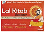 #6: Public Software Astrology Lal Kitab Explorer 1 PC (CD)