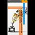Habitude : Ecrire 1 500 Mots par Jour - La Maîtrise (Memo Rapide Kindle)
