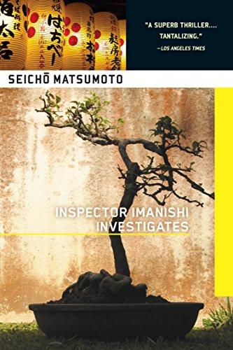 Inspector Imanishi Investigates Soho Crime By Matsumoto Seicho