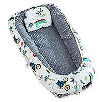 TEALP Multifunctional Baby Nest Plush