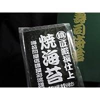 Shinanoya sushi alghe alla griglia artigiano preferito Hyogo produrre mezzo taglio 100 fogli di mare interno di Seto (tutti i tipi 50 fogli al minuto) / cerniera pu? entrare