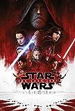 Nifty Star Wars Poster - Episode VIII - The Last Jedi - Hauptplakat - Krieg der Sterne (101,6 x 68,6 cm)