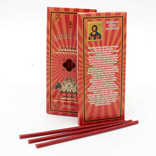 Diveevo 12 St. Bienenwachs Rote Altarkerzen Kerzen für das Heimgebet, geweiht - Свечи из натурального воска для домашней молитвы Дивеево