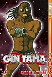 Gin Tama 23: Auf Urlaubsreisen gibt's so gut wie immer Zoff!