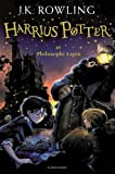 Harry Potter and the Philosopher's Stone (Latin): Harrius Potter et Philosophi Lapis (Latin) (Latin Edition) (Hardcover)