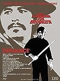 Defiance - Die Schläger von Brooklyn - Limitiertes Mediabook auf 222 Stück (+ DVD) [Blu-ray]