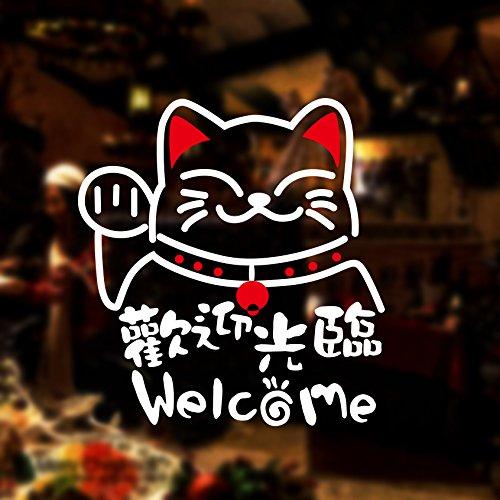 MiniWall Zhao Cai Katzen Willkommen in Ihrer Kreativität zu identifizieren ist offen, Schaufenster Glas Türen Fliesen Wand Papier, 28*26 Cm (Papier Fliesen)