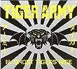 III: Ghost Tigers Rise