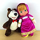 2pcs Cute Masha and The Bear Soft Plush ...