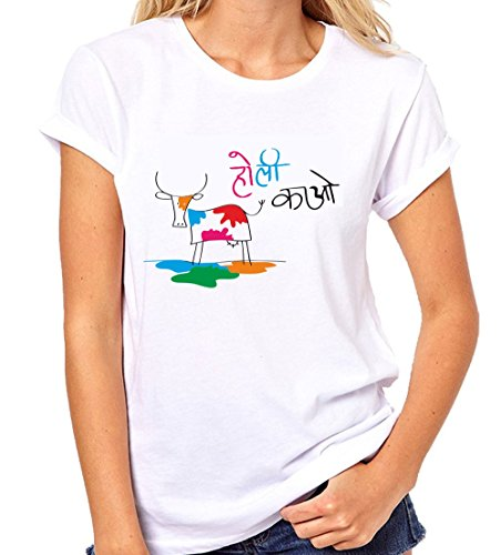Crazy Sutra Premium Dry-FIT Polyester Unisex Half Sleeve Casual Printed Holi Special Tshirt |Funky Tshirts (T-HoliCow-XI_XL-Women)